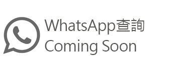 whatsapp-contact-us